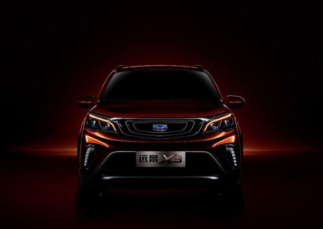 远景X3预告图发布 吉利小型SUV又添新丁