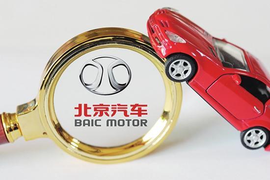 """北京奔驰""""一托二"""" 北汽前三季度利润跌五成"""