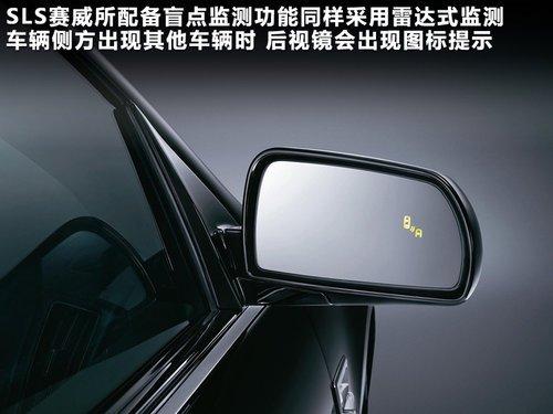 并线更从容 8款配盲点监测系统车型推荐