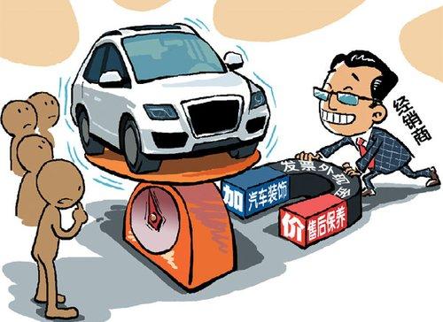 豪华车加价10-20万元 厂家仍然供不应求