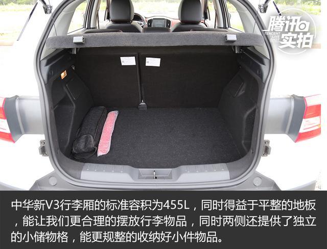 [新车实拍]值得继续等待的SUV 中华新V3实拍