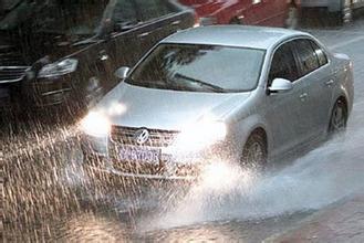 教你轻松应对雨天开车 老司机也觉得实用
