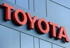 丰田前三财季销量表现抢眼 综合净收入上涨8%