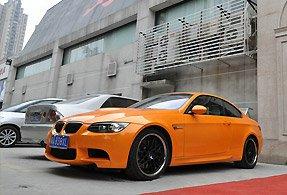靓丽橙色M3