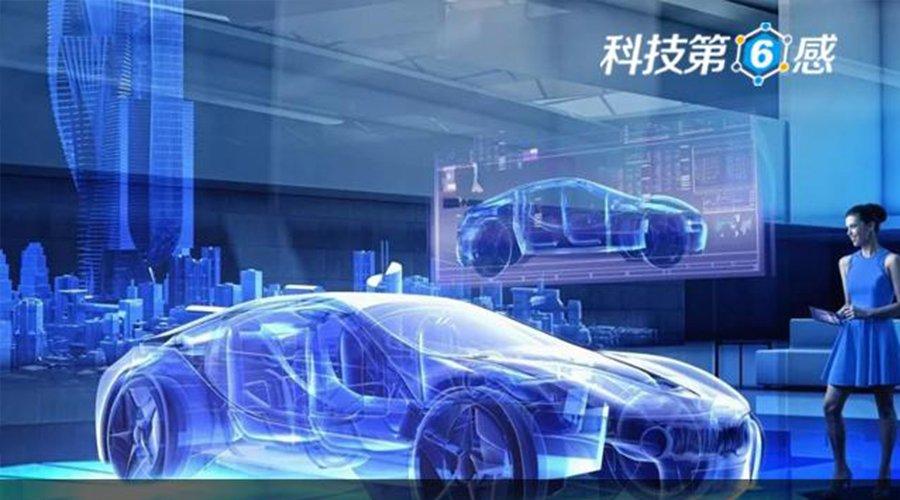 科技第六感 | 新物种来袭 哪家造车新势力最靠谱?
