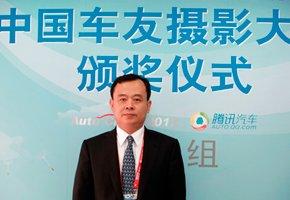 中国国际贸促会汽车行业分会长 王侠