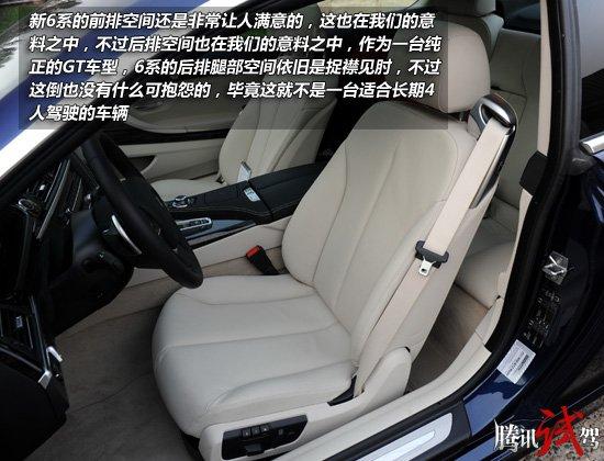 试驾宝马650i双门GT跑车 从容掌控之选