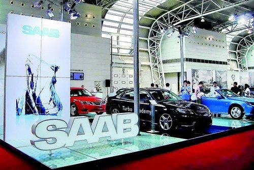 汽车制造商萨博汽车公司及其两家子公司的自愿重组申请,这意高清图片