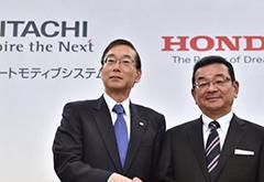 本田和日立联合成立电动汽车引擎研发公司