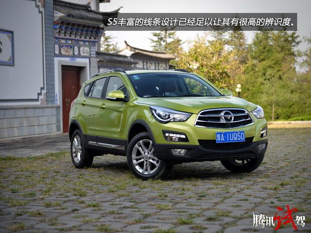 [新车上市]海马S5紧凑SUV售8.98-11.38万元
