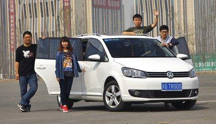 上海大众途安