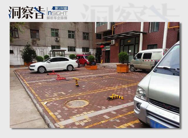 洞察者:解决停车问题真有那么难?
