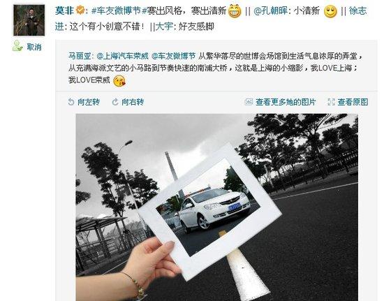 华东区初赛评选如火如荼 民间车友会实力不俗