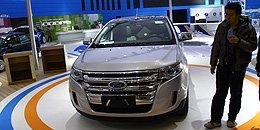福特全新SUV锐界登录广州车展