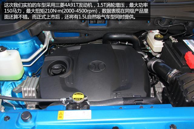 [新车实拍]北汽绅宝X55实拍 高颜值高配置