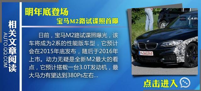 [海外车讯]宝马新一代7系确定使用碳纤维