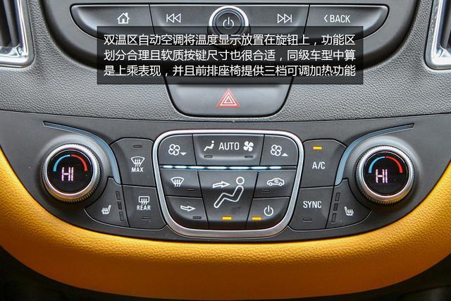 迈锐宝XL购车手册 推荐1.5T锐尚版