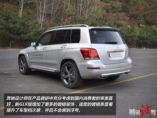 试驾北京奔驰新glk级高清图片