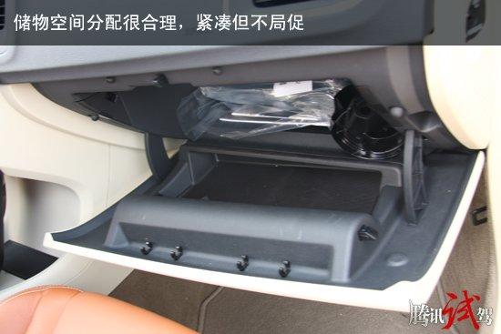 腾讯试驾沃尔沃S60 DRIVe智雅版 精英之选