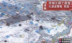 日本工厂全面停产 全球供应链已亮起红灯