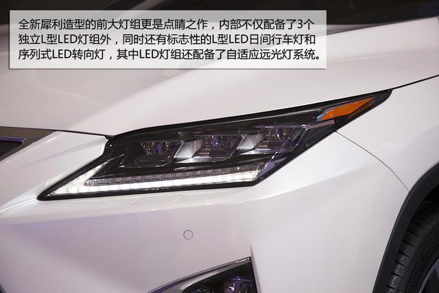 [新车实拍]全新雷克萨斯RX实拍 尖锐霸气