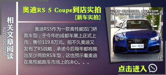 [新车实拍]2013款花冠EX到店 外观变化很大