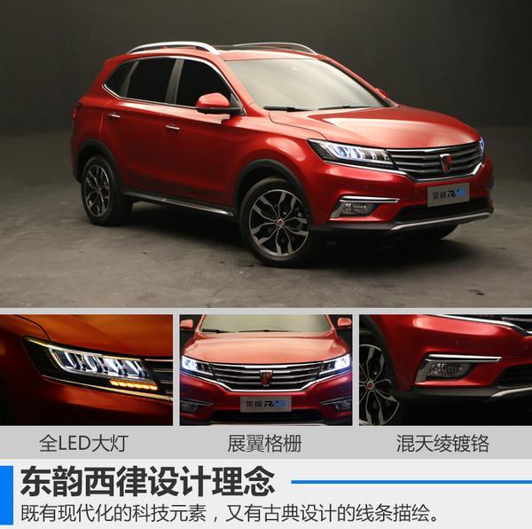 越_最红中国品牌suv 荣威rx5对比吉利博越