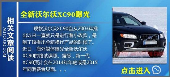 [海外车讯]S60 PoleStar将于上海车展亮相