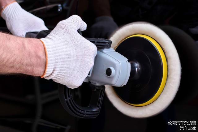 新车怎么养护 打蜡 封釉 镀膜 哪个更加重要