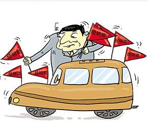 车企五大招数打响2011年销量增长保卫战
