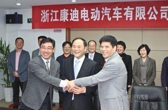 康迪科技集团上周签署合资协议,组建浙江康迪电动汽车有限公高清图片