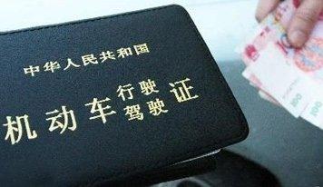 车主必读:2013违章扣分详解