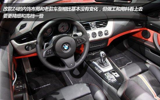[图解新车]改款宝马Z4北美车展正式发布