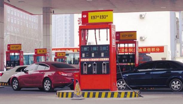 2020年加什么汽油好?90#95#97#98#汽油到底该怎么选?