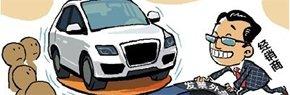 影响二:车船税或抵消购置税优惠