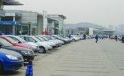 汽车企业国内加紧圈地产能急速扩张 内外之争再升级