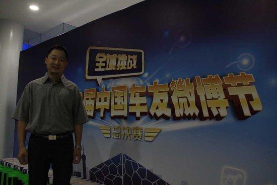 吴毓:大家参与活动热情之高 令人惊叹