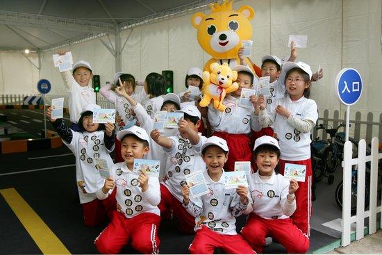 2010 BMW儿童交通安全训练营沈阳站开营
