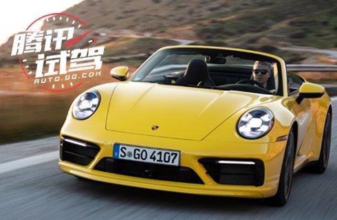 时光机器:全新保时捷911敞篷款全球首试