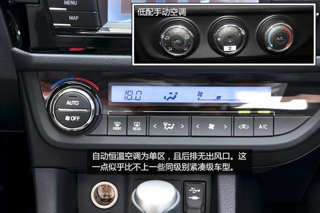 [广汽丰田]广汽丰田雷凌实拍 主打年轻群体