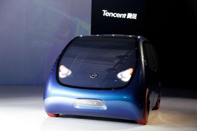 腾讯携广汽公布iSPACE观点车 推进AI in Car系统落地