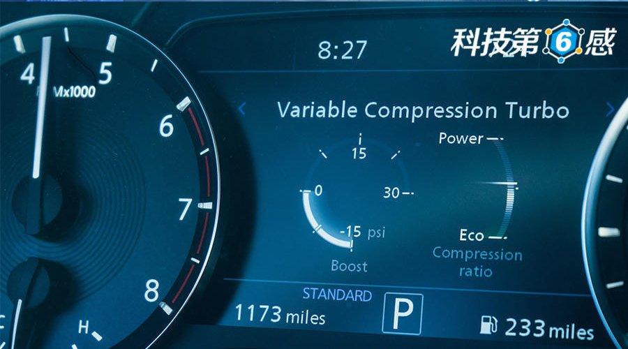科技第六感 | 油耗更低?解析全球首款可变压缩比发动机