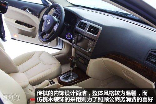 预售价15万起 广汽传祺将于广州车展上市