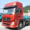 产品:双方将组建合资公司生产销售中重型卡车