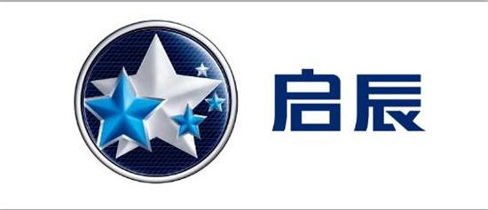 五角星还在 东风启辰更换品牌标识引猜想_汽车_腾讯网图片