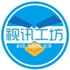 上海车展上市共推6款车型 斯柯达柯迪亚克配置详解