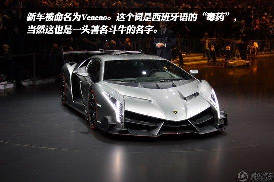 [图解新车]兰博基尼Veneno全球首发亮相