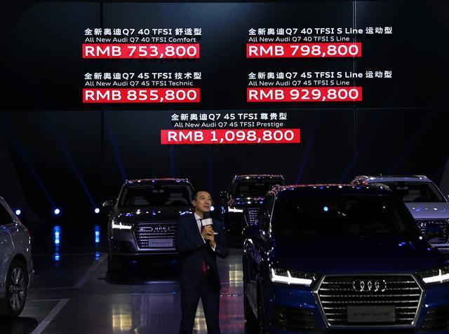 奥迪全新一代Q7正式上市 售75.38-109.88万