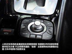 定位舒适/休闲 雷诺中型车Latitude解析