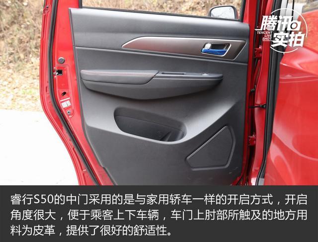 8万级7座MPV之选 静态实拍长安睿行S50